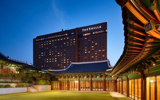 NPS offloads 1.1m shares of Hotel Shilla in Q2