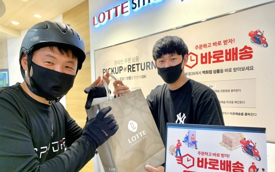 Lotte Department Store launches 3-hour delivery service