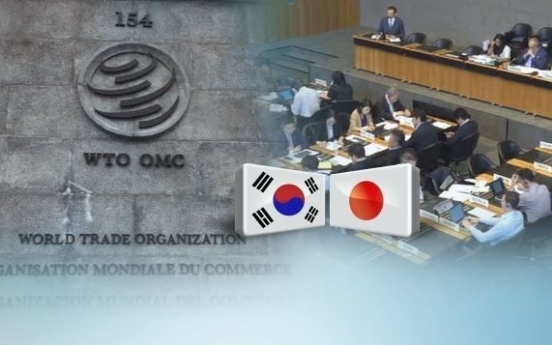 Experts call for easing Japan's export curbs on Korea