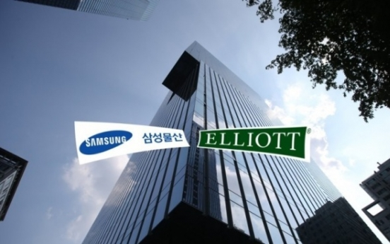 Prosecutors drop charges against Elliott in connection with Samsung mergers