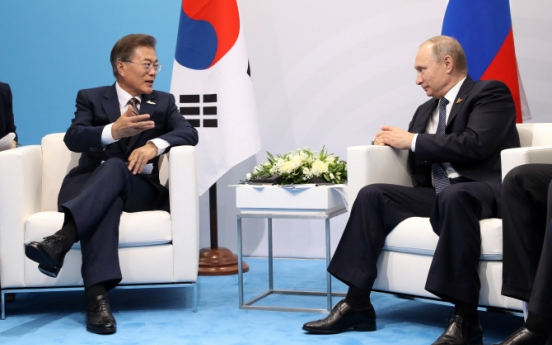 S. Korea, Russia hold 5th round of FTA talks on service, investment
