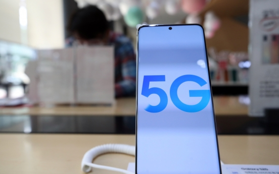 5G availability in S. Korea at just 15%: report