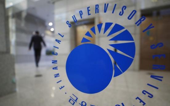 S. Korean insurers' financial health worsens in Q1
