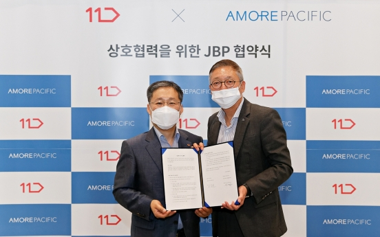 Amorepacific, 11st forge strategic partnership