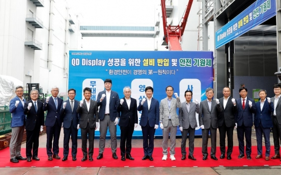 Samsung Display to mass-produce QD panels from 2021