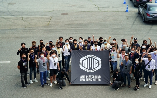 Han Sung Motor launches AMG Playground club for Mercedes-AMG owners