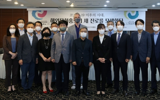 How do you promote Korean culture post-COVID-19?