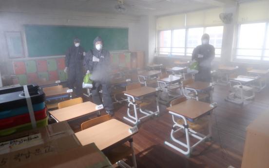 Schools in Gwangju to close on Thu. and Fri. due to coronavirus scare