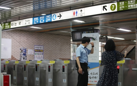 Seoul subways to get contactless gates by 2023: city govt.