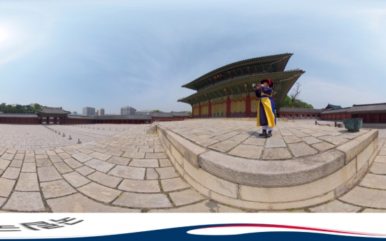 VR gugak experience stretches out from palace to hanok