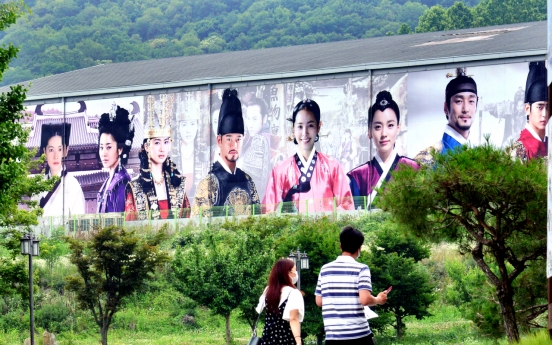 [Eye Plus] Daejanggeum Park, birthplace of K-drama