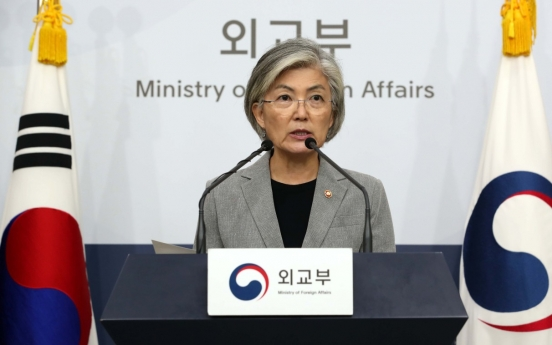 FM vows all-out efforts to resume dialogue with NK