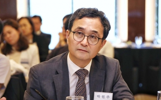 S. Korea to expand IP financial investment market to W1.3tr by 2024
