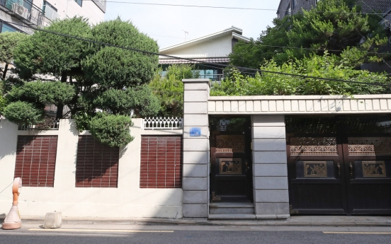 Shelter for comfort women set to be closed following scandal