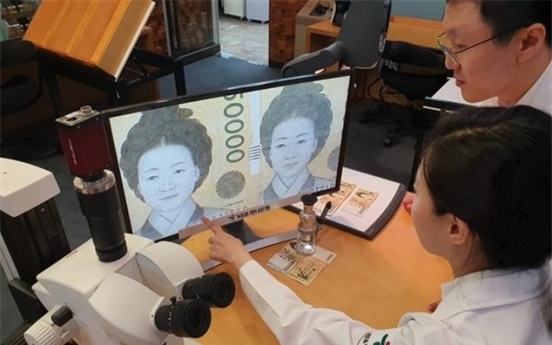 Number of fake banknotes in S. Korea further dips in H1