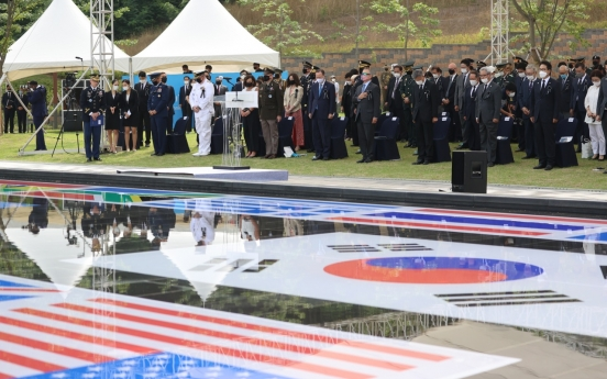 Osan city holds annual memorial event honoring fallen US soldiers in 1st Korean War battle