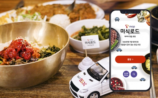 SK Telecom launches big data-based restaurant finding app