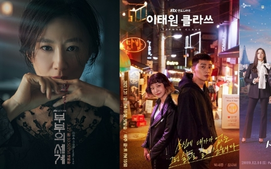 Ups and downs of K-dramas in first half 2020