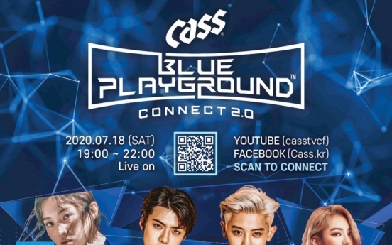 "OB unveils lineup for ""2020 CASS Blue Playground"" livestream concert"