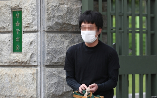 Korean child porn operator's US extradition denied