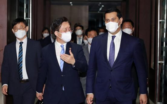 S. Korea holds ministerial level talks with Uzbekistan, strengthens economic ties