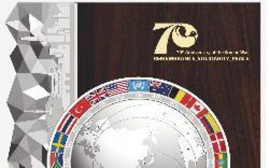 S. Korea to award appreciation plaques to Korean War comrades
