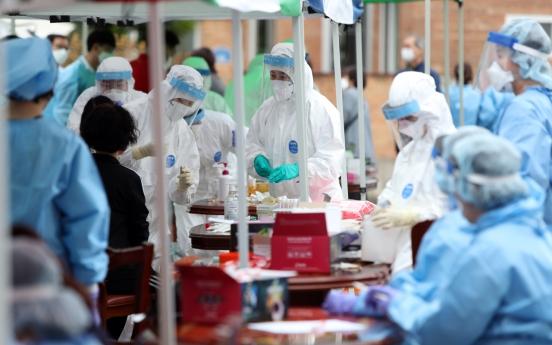 S. Korea adds 44 coronavirus cases, 24 imported from overseas