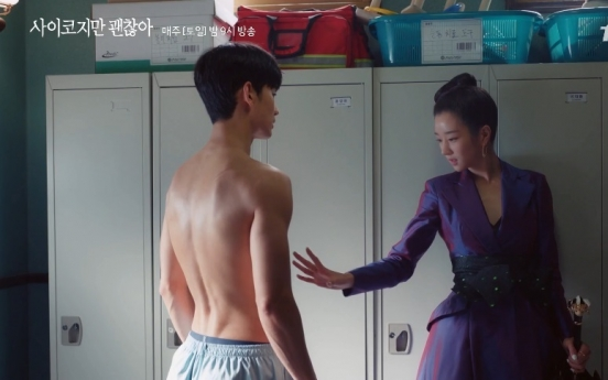 K-dramas walk a fine line with controversial scenes
