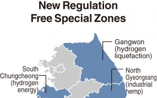 [Monitor] S. Korea selects 7 new regulation-free zones