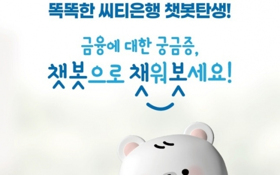 Citibank Korea launches AI chatbot consulting service