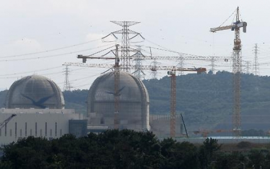 Korea's energy demand predicted to dip 1.4% this year