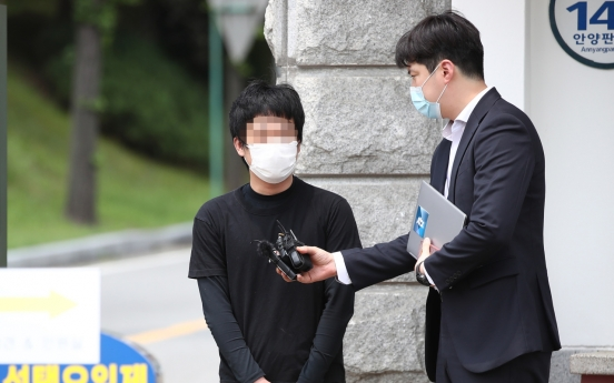 US 'disappointed' by S. Korean court's refusal to extradite child porn site operator