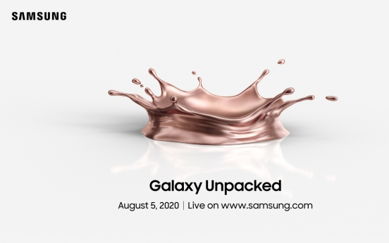 Samsung Unpacked for Galaxy Note 20 goes online on Aug. 5
