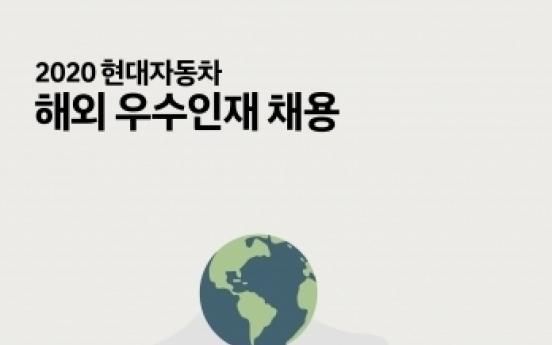 Hyundai Motor to hire overseas workers year-round