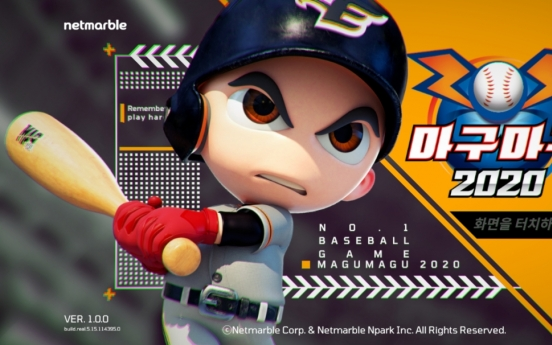 Netmarble launches 3-inning mobile baseball game