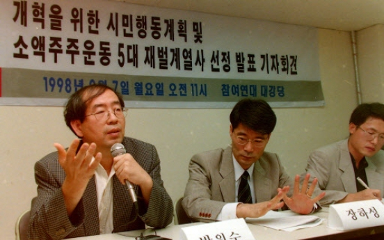 From legendary activist to longest-serving Seoul mayor, a prominent leader's life ends abruptly
