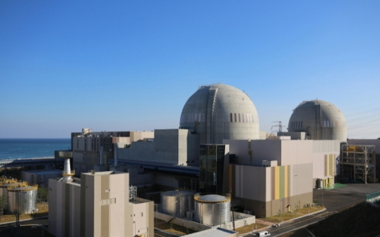 Nuclear commission recommends minor safety improvements for reactors