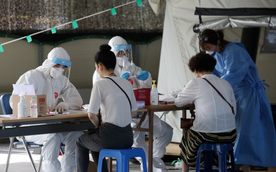 S. Korea reports 35 new virus cases, number down for 4th straight day