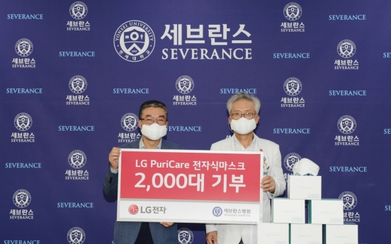LG donates electronic masks to Severance Hospital