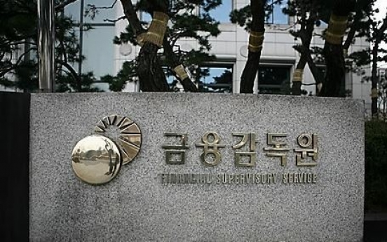 FSS warns Shinhan, Hana, IBK of lax management in project financing