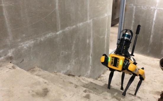 GS E&C to adopt four-legged robot 'Spot' on construction sites