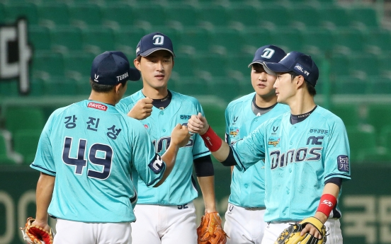 KBO's top club looking to extend lead in midweek series vs. No. 2 team