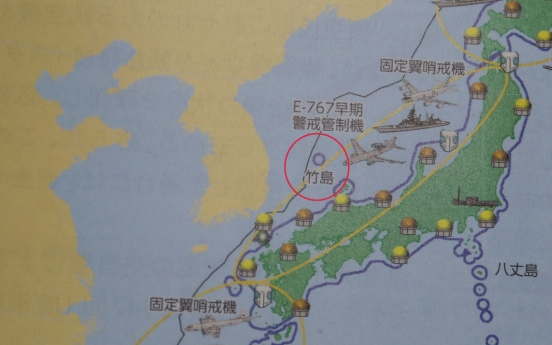 Foreign ministry calls in Japanese diplomat over renewed Dokdo claims in defense white paper