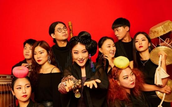 Annual Yeowoorak Festival to continue via online platform