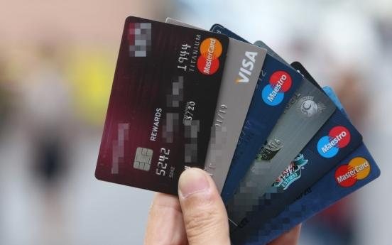 Credit card spending drops amid pandemic