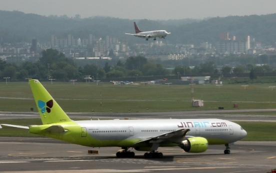 Jin Air to resume flight to Chinese city of Xian