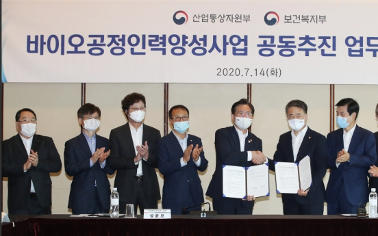 Korea to open Asia's first bioprocessing HR training center
