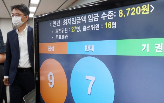 Next year's minimum wage set at 8,720 won