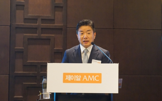 JR AMC to list first cross-border REIT on Kospi