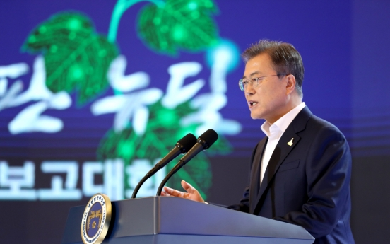 Korea's W160tr 'New Deal' project aims to create 1.9m jobs by 2025
